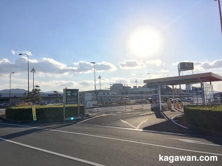 高松空港駐車場の入口