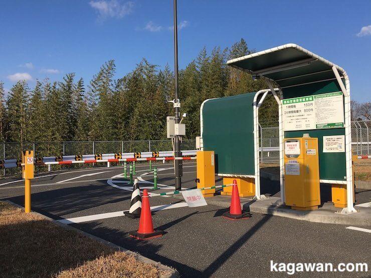高松空港県営駐車場