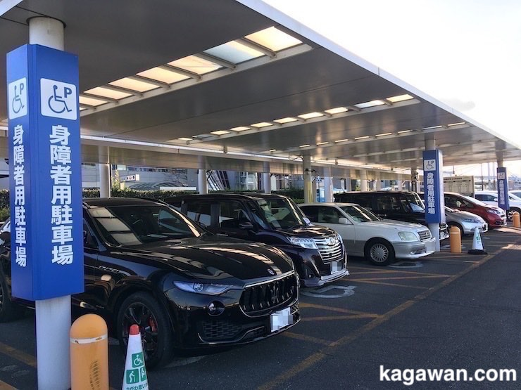 高松空港駐車場の身障者向け駐車場と障がい者割引