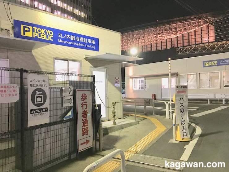 香川行きバス乗り場に行く